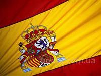 Виза в Испанию для граждан Украины.