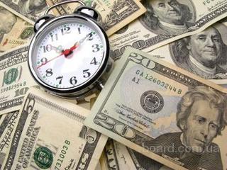 Помощь в получении кредита наличными!