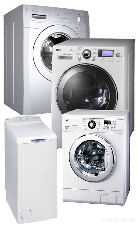 Запчасти для стиральных машин москва 1