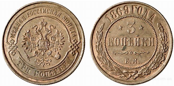 Купим монеты. Дорого.