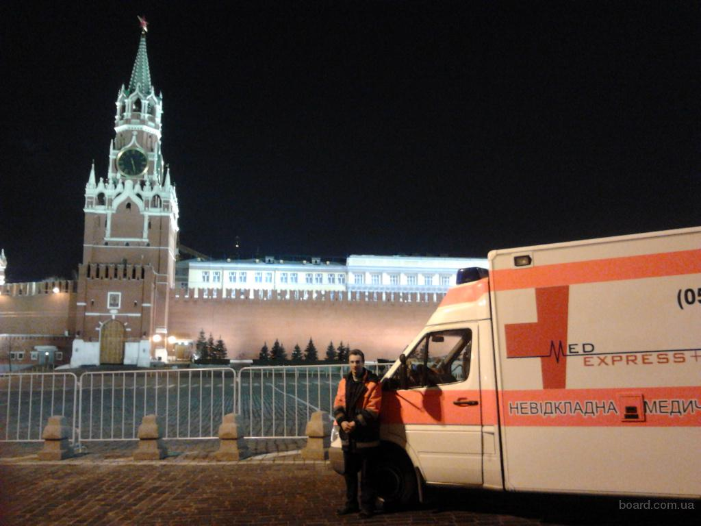 перевезти больного из Украины в Москву