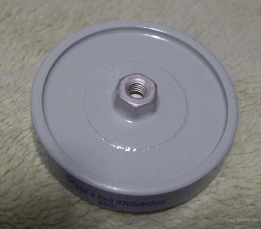 Продам конденсаторы КВИ -3 3300х10кв. и  4700пф 5киловольт.