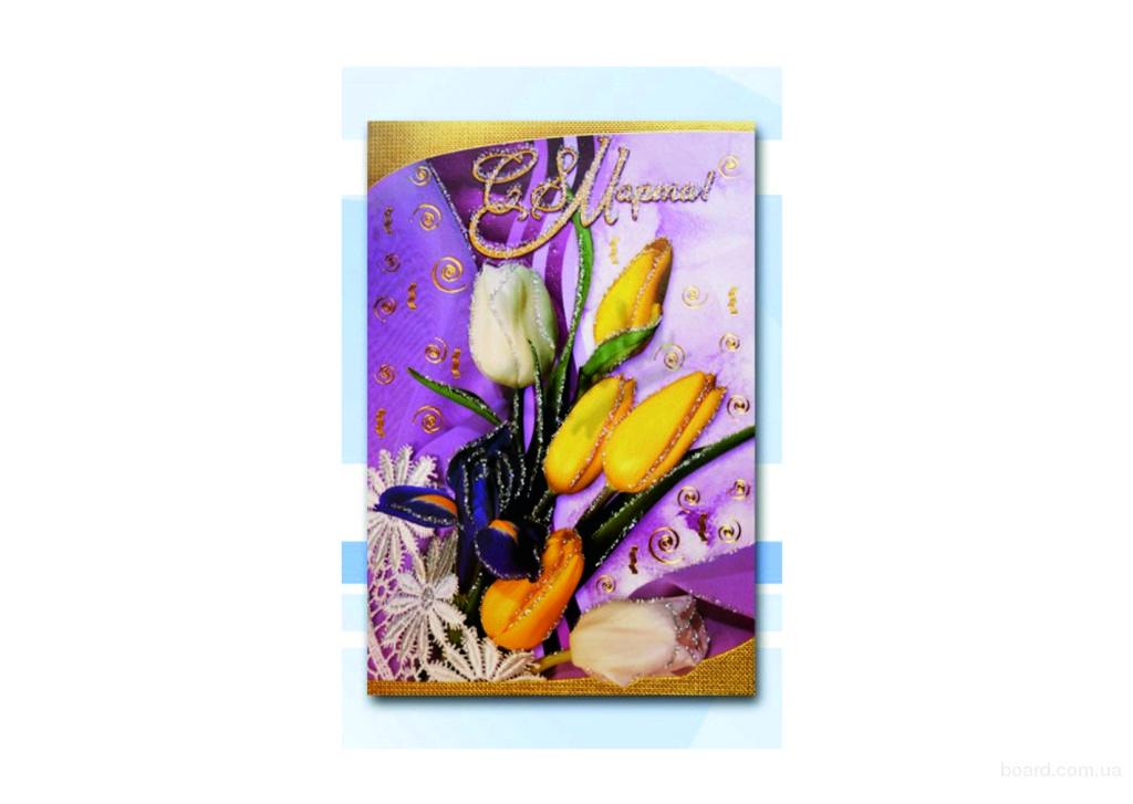Купит открытки недорого
