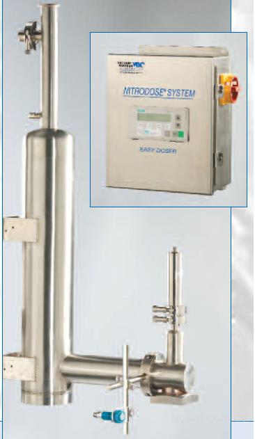 Дозатор жидкого азота VBS
