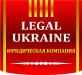 Полный комплекс юридической поддержки