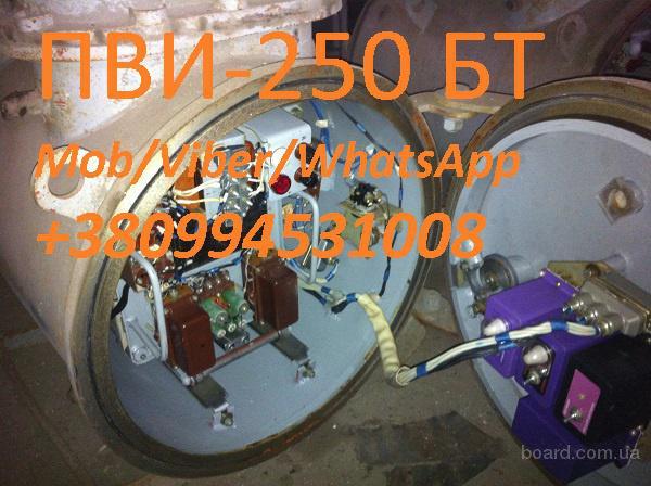 Продам: Пускатель взрывобезопасный типа ПВИ-125 БТм (Горно-шахтное оборудование) .