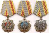 Купим орден Трудовой Славы, другие ордена и медали СССР