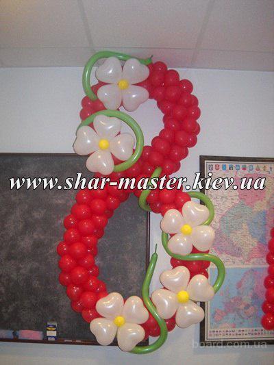 Воздушные шары на 8 Марта Киев, цветы из воздушных шаров.