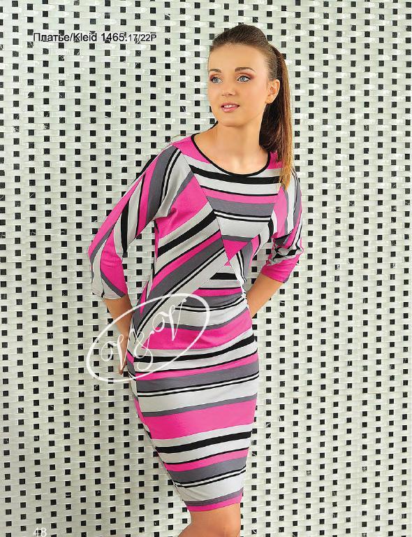 Модные трикотажные платья.Новая коллекция