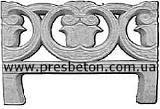 Оградка бетонная для палисадника