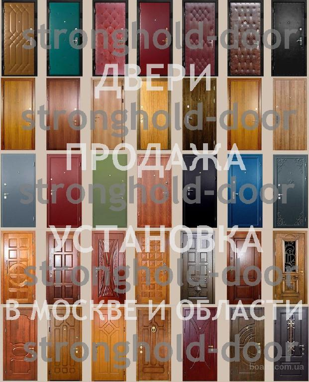 очень дешевые стальные двери с доставкой и установкой в москве