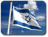 Диагностика и профилактика осложнений при сахарном диабете в клиниках Израиля