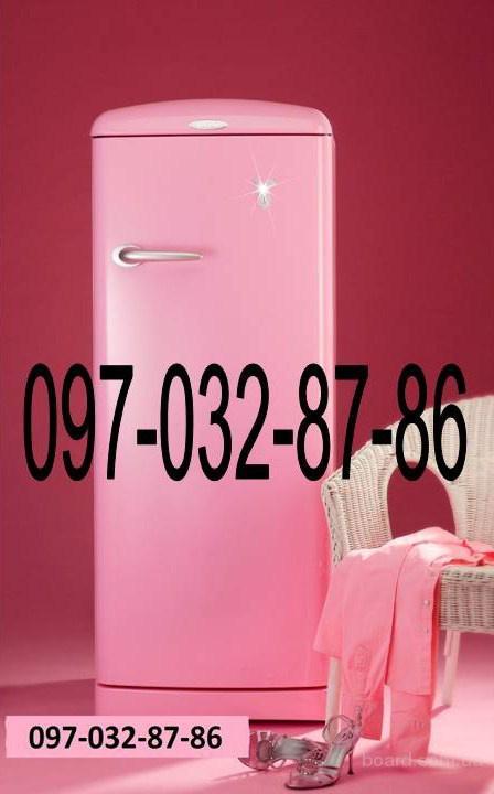 Профессиональный ремонт стиральных машин и  холодильников
