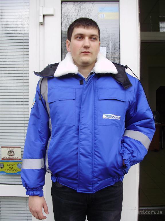 куртка зимняя с белым меховым воротником