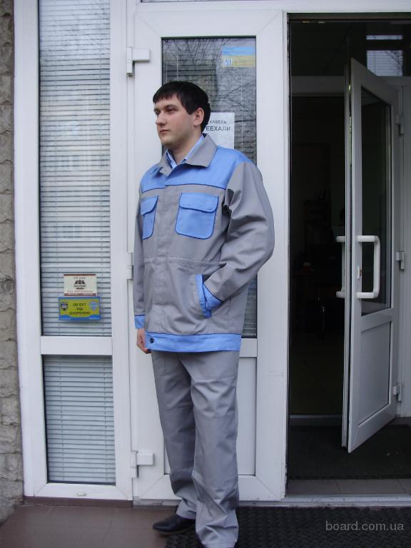 Костюм рабочий Деми комбинированный