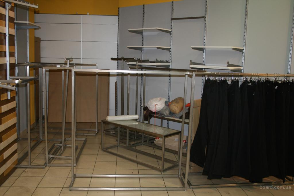 Авито Торговое Оборудование Бу Для Магазина Одежды