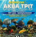 Биопрепарат Аква Трит 227 грамм для очистки водоёмов