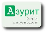 Пять подсказок, чтобы перевести Ваш веб-сайт