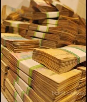 Кредитование наличными без залога и поручителей до 300 000 грн. Частный займ, банковское кредитование.