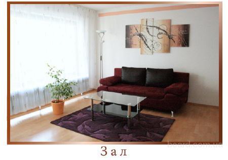 Aпартаменты в Баден-Бадене