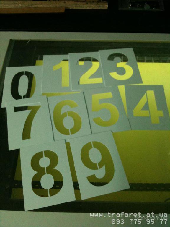 Набор цифр, материал пластик - Примеры трафаретов - Фото - Изготовление трафаретов Киев.