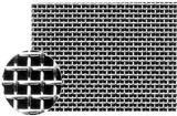 Сетка тканная н/ж, сетка 12Х18Н10Т, сетка нержавейка, нержавеющая сетка