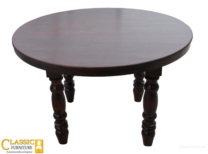 Купити круглий стіл. продам. грн.  900.
