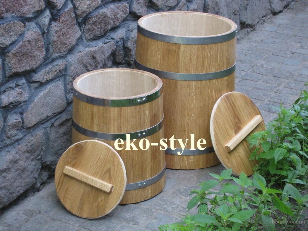Бочки дубовые, кадки для солений, квашений конусной и круглой формы. Бочка под засолку.