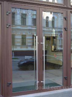 входные красные двери наро фоминск