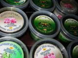 Марокканское натуральное черное мыло бельди спа-эффект