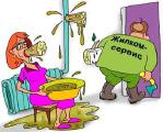 Сантехник услуги ремонт монтаж