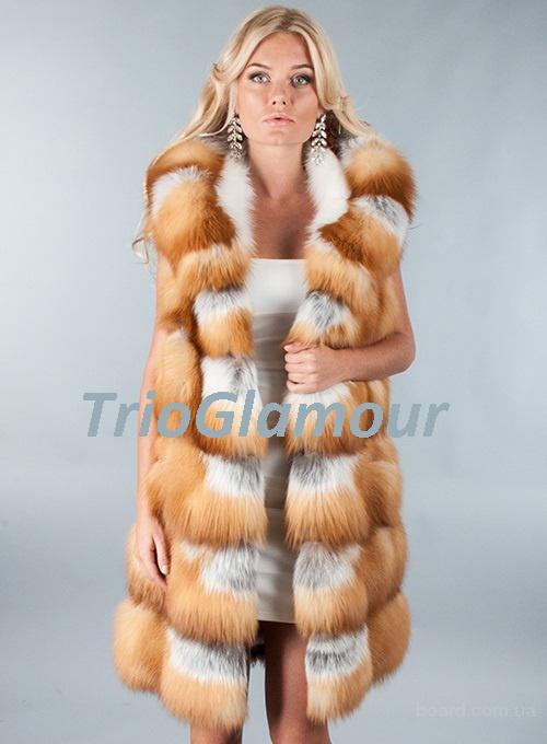 Оригинальные меховые жилеты ! Большой выбор и лучшие цены!!!