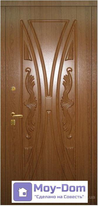 Если поменять замки в двери - задача не из легких, то поменять замки в