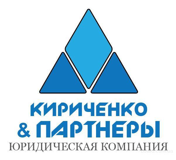 ЮК Кириченко и Партнеры