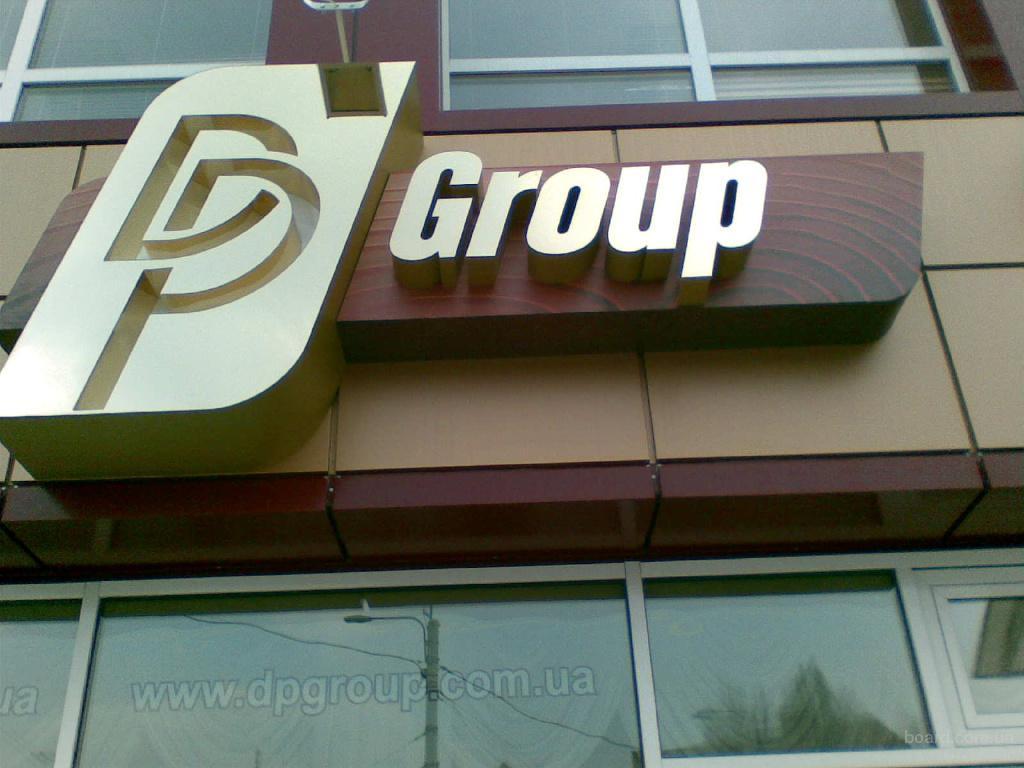 лайтбокс для компании DP Group