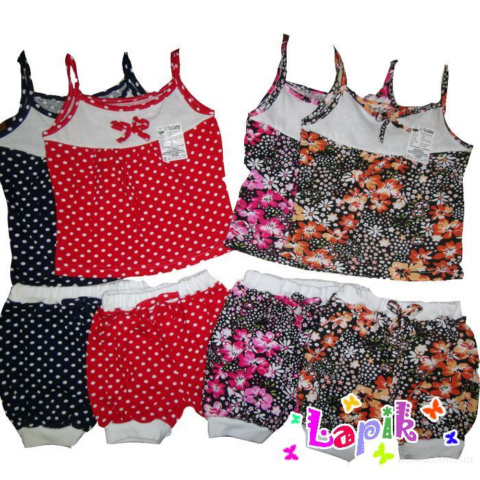Где купить одежду для девочек