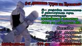 Горнолыжные туры выходного дня в Карпаты!