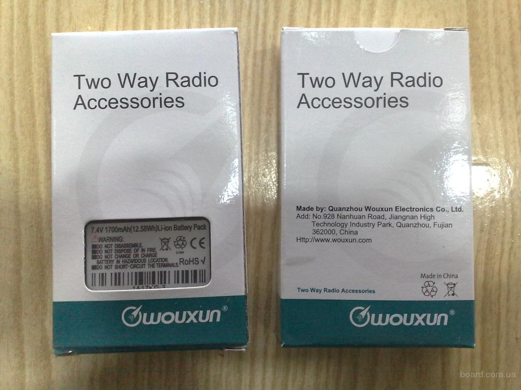Аккумулятор для радиостанции, рации Wouxun