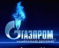 Акции Газпрома куплю / продам