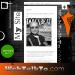 Качественный веб сайт за 12$ в месяц с WebTalkTo.com