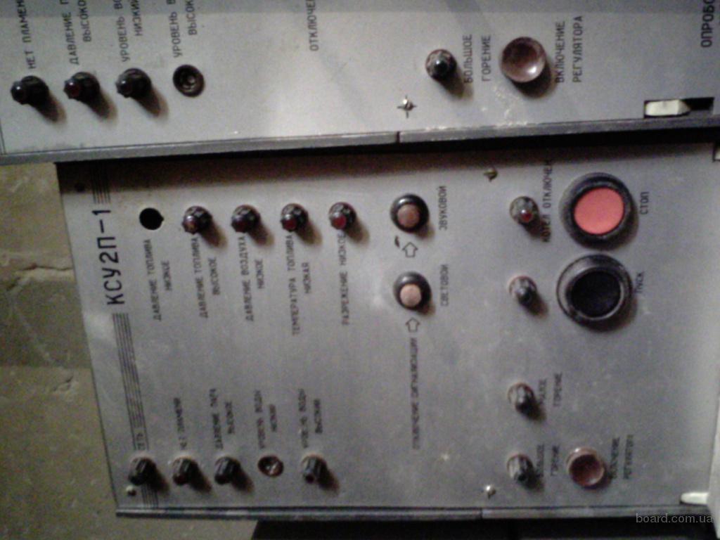 Пульт управления КСУ-2П-1