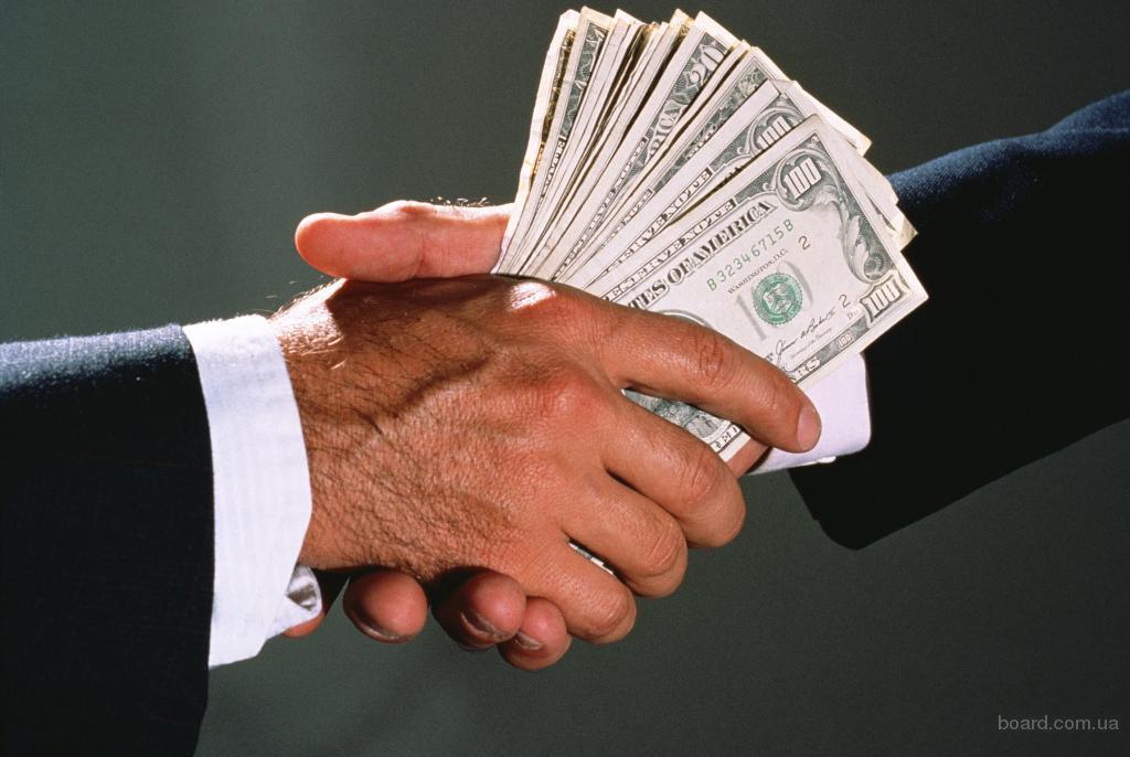 Деньги в кредит от частных инвесторов!