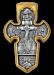 Нательный крест работы Акимова. Новый.