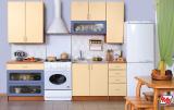 Кухня модульная «Лира»