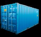 Морской контейнер - главный атрибут небольшого бизнеса