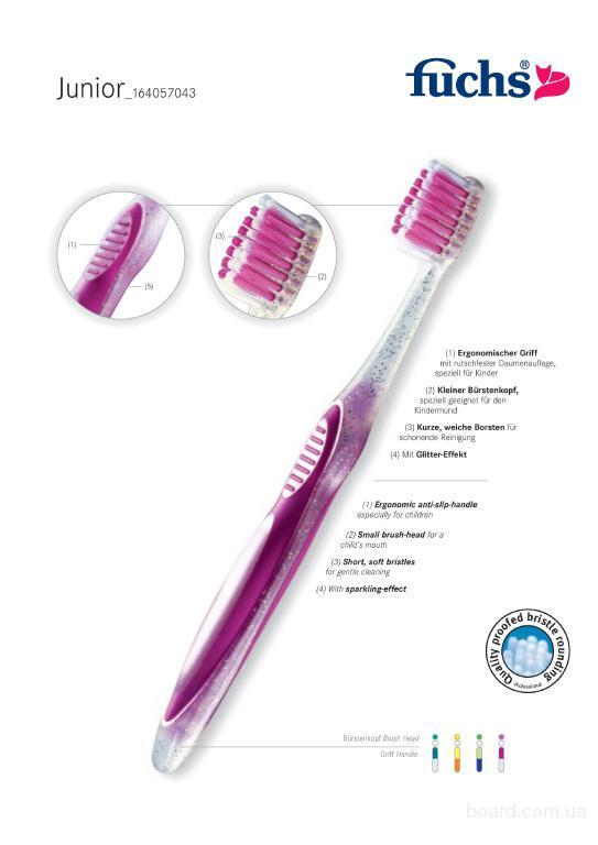 Детская зубная щетка Junior для детей 2 - 6 лет (мягкая).