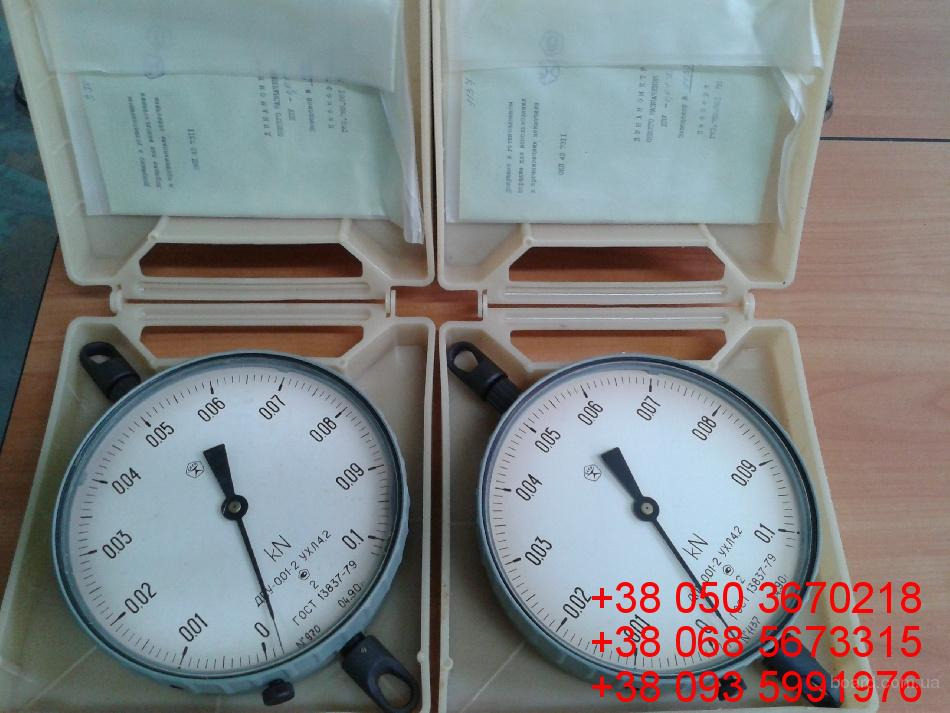 Продам ДПУ-0,01-2; ДПУ-0,01/2; ДПУ-0,1/2; ДПУ-0,5-2 и др.