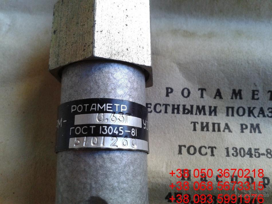 ротаметр рм фото
