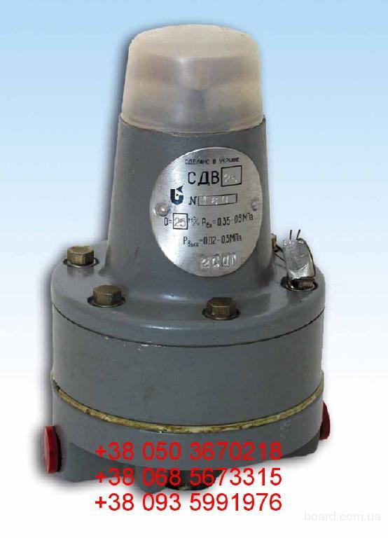 Продам недорого стабилизатор давления СДВ-25, СДВ25-М1