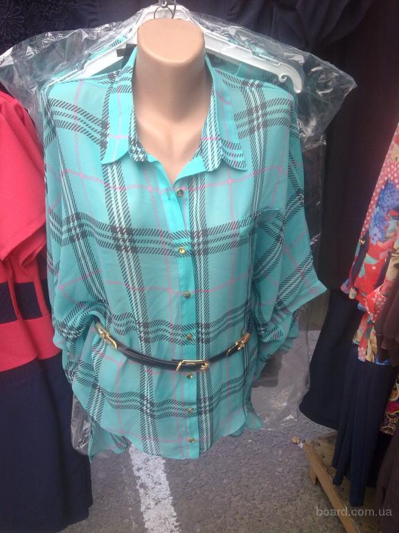 Женская Одежда Из Турции Купить